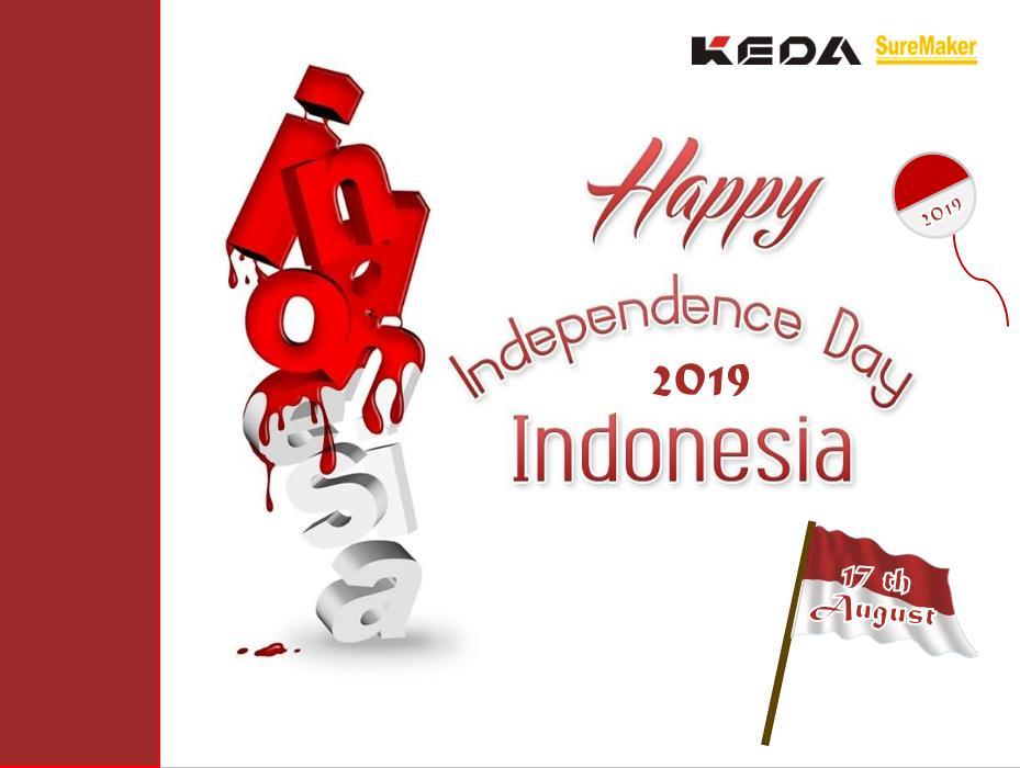 印尼 独立 日
